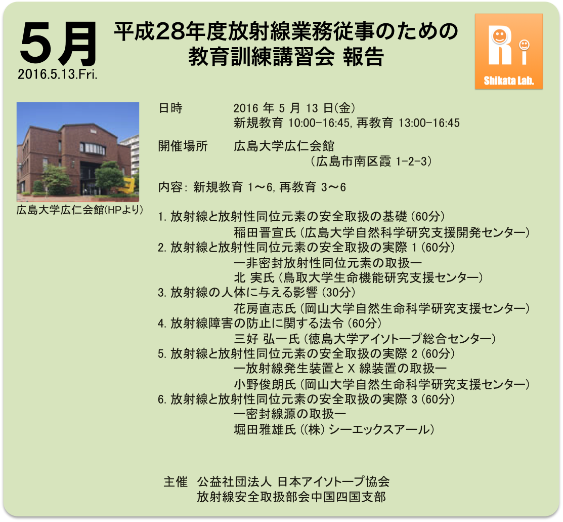 Education-record-20150508.png