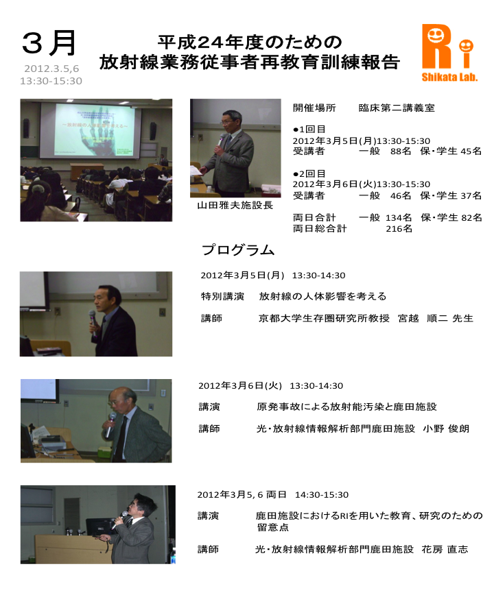 Re-education-20120305,6.png
